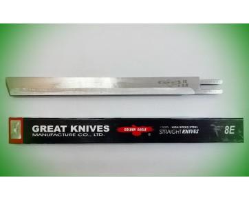 Раскройное лезвие 8E Golden Eagle к сабельным ножам