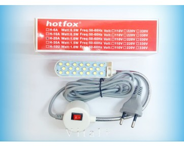 Светильник Hotfox H-20A для швейных машин на гибкой ножке с вилкой