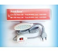 Светильник Hotfox H-21D, для швейных машин на гибкой ножке с вилкой и регулировкой светимости