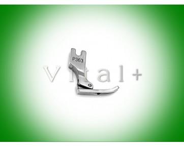 Лапка для молний узкая P363, YS