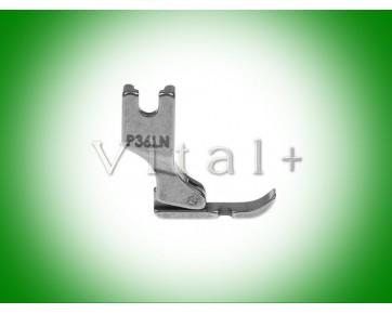 Лапка односторонняя для пришивания молнии левая узкая P36LN, YS
