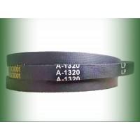Ремень клиновой A-1320 (13 х 8 х 1320 мм)
