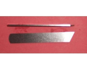 Нож нижний S20899-001, (202893)